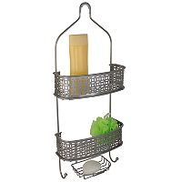 Home Basics Satin Nickel Shower Caddy