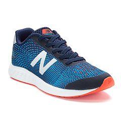 New Balance Fresh Foam Arishi NXT Preschool Boys' Running Shoes