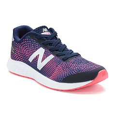 New Balance Fresh Foam Arishi NXT Preschool Girls' Running Shoes