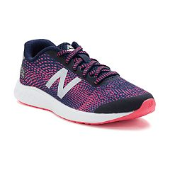 New Balance Fresh Foam Arishi NXT Girls' Running Shoes