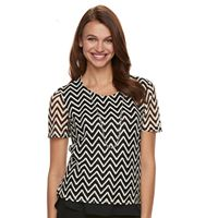 Women's Napa Valley Chevron Mock-Layer Necklace Top