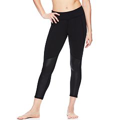 Women's Gaiam Shiva Mesh Yoga Mid-Rise Ankle Leggings
