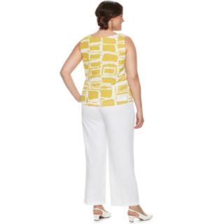 Plus Size Maya Brooke Tank, Jacket & Pants Set