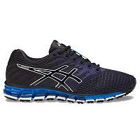 ASICS GEL Quantum 180 2 Men's Running Shoes
