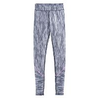 Girls 7-16 SO® High-Rise Space-Dyed Performance Leggings