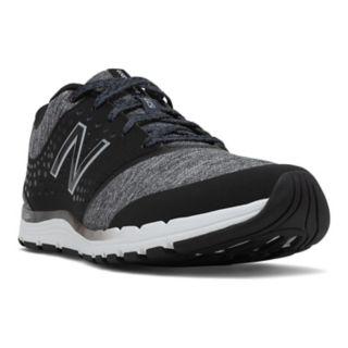 New Balance 577 v4 Cush+ Women's Cross Training Shoes