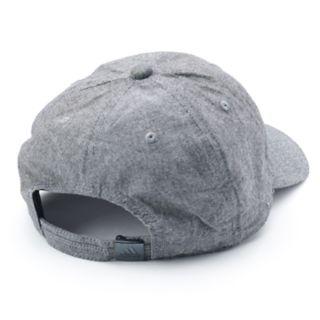 Men's adidas Ultimate Plus Cap