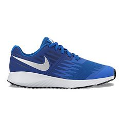 Nike Star Runner Grade School Boys' Sneakers