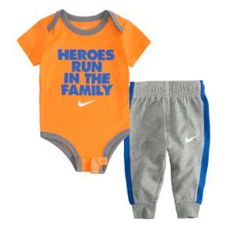 "Baby Boy Nike ""Heroes Run In The Family"" Bodysuit & Pants Set"