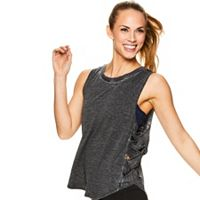 Women's Gaiam Posey Strappy Side Yoga Tank
