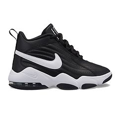 Nike Air Core Force Grade School Boys' Basketball Shoes