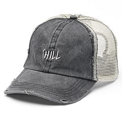Women's Distressed 'Chill' Mesh Back Trucker Cap