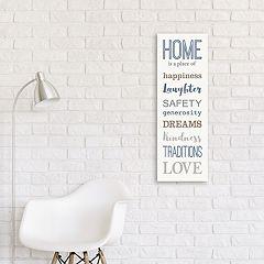 Artissimo Designs 'Home' Canvas Wall Art