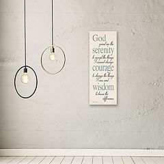 Artissimo Designs Serenity Prayer Canvas Wall Art