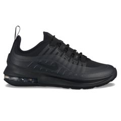 Jungen Nike Schuhe Jungen Nike Kohls Schuhe Nc0tan7