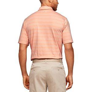 Men's Under Armour Charged Cotton® Scramble Stripe Polo