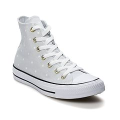 white converse shoes kohls