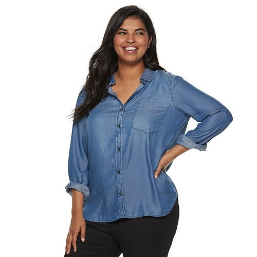 Juniors\' Plus Size SO® Chambray Shirt