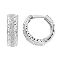 14k White Gold Textured Hinged Hoop Earrings