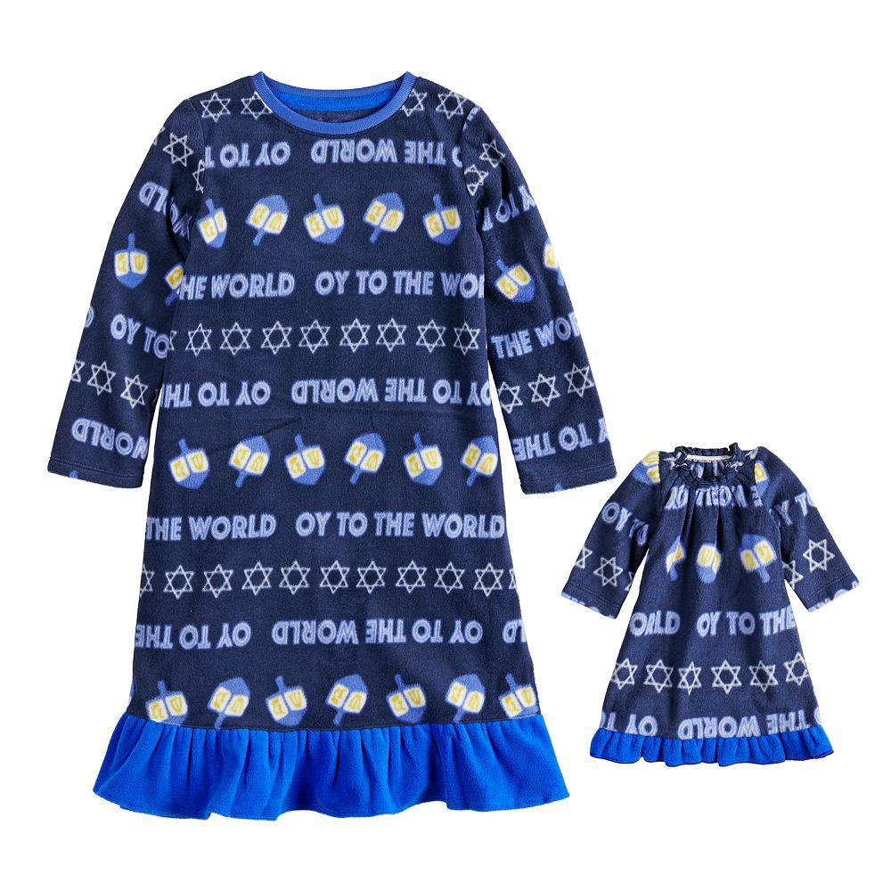 9b0932c33 Toddler Girl Jammies For Your Families Hanukkah