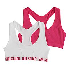 Girls 7-16 Maidenform 2-pack Seamless Racerback Sports Bras