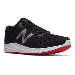 cheap for discount 10fc7 1f6c8 New Balance 490 v5 Men's Running Shoes