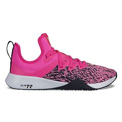 official photos 55b63 7c7c1 Nike Foundation Elite TR Women s Cross Training Shoes