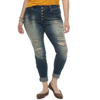 Juniors' Plus Size Indigo Rein MidRise Skinny Ankle Jeans
