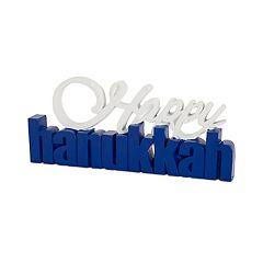 'Happy Hanukkah' Table Decor