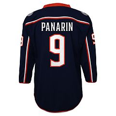 Boys 8-20 Columbus Blue Jackets Artemi Panarin Replica Jersey