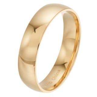 14k Gold 5 mm Comfort Fit Men's Wedding Band