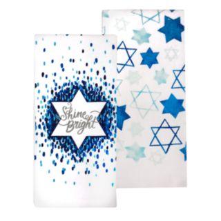 St. Nicholas Square® Shine Bright Kitchen Towel 2-pack