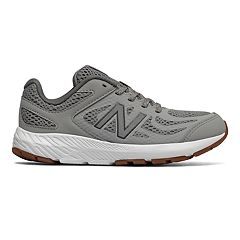 New Balance 519 v1 Boys' Sneakers