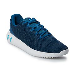 Under Armour Ripple Men's Sneakers