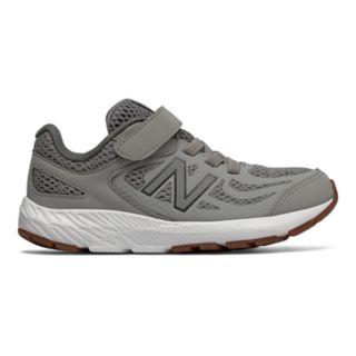 New Balance 519 v1 Preschool Boys' Sneakers