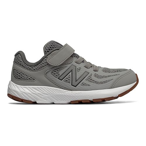 New Balance 519 v1 Preschool Boys' Sneakers