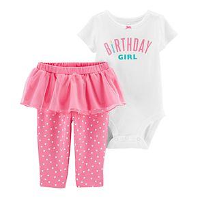 "Baby Girl Carter's ""Birthday Girl"" Bodysuit & Heart Tutu Pants Set"