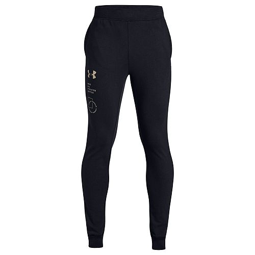 Boys Under Armour Rival Terry Pants