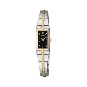 Seiko SZZC42 Black Dial Bracelet Women's Watch