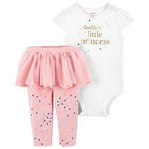 "Baby Girl Carter's ""Daddy's Little Princess"" Foiled Graphic Bodysuit & Tutu Leggings Set"