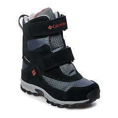 Columbia Parkers Peak Wide Boys' Waterproof Winter Boots