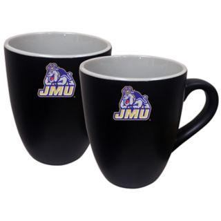 James Madison Dukes Two-Tone Coffee Mug Set