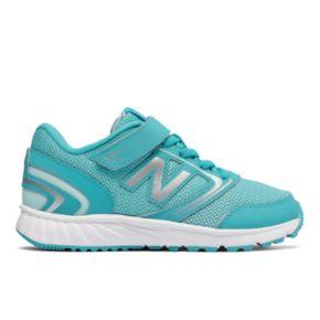 New Balance 455 v1 Girls' Sneakers