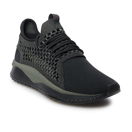 0ebc6f36bd64e0 PUMA TSUGI NETFIT V2 Men s Running Shoes