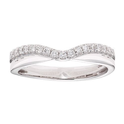 1/5 Carat T.W. Diamond Curved 10k White Gold Ring
