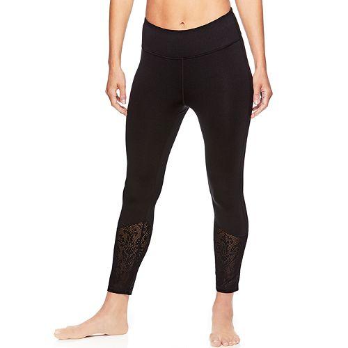 Women's Gaiam Mesh Yoga Capri Leggings