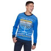 Men's Hanukkah Sweater