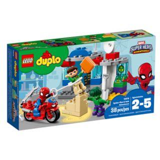 LEGO DUPLO Spider-Man & Hulk Adventures Set 10876