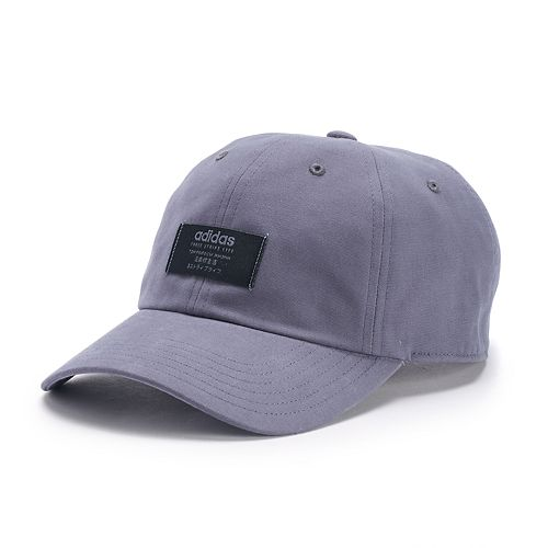 Men's adidas Impulse Cap