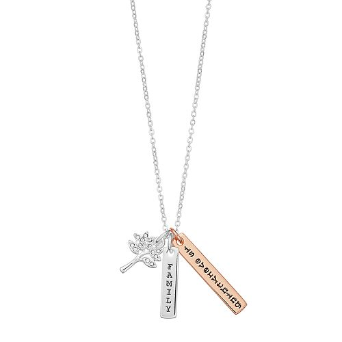 Brilliance Family Tree Charm Necklace with Swarovski Crystals